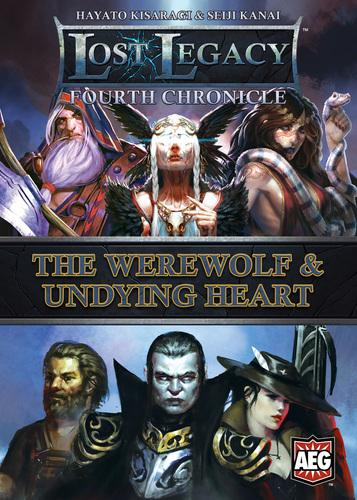 Lost Legacy Fourth Chronicle: The Werewolf & Undying Heart