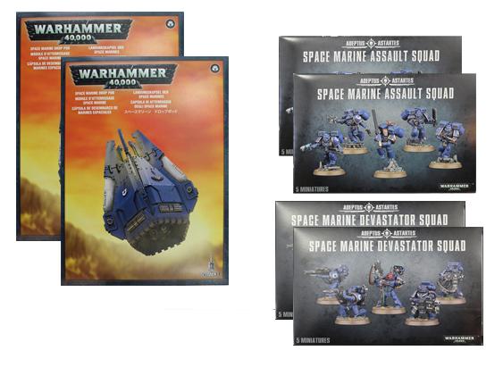 Skyhammer Annihilation Force Bundle