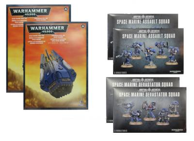 Skyhammer Annihilation Force Bundle