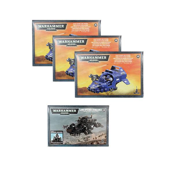 Ravenwing Support Squadron Bundle