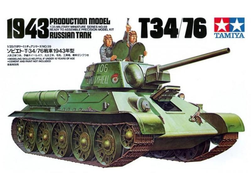 1/35 T34/76 1943 Russian Tank