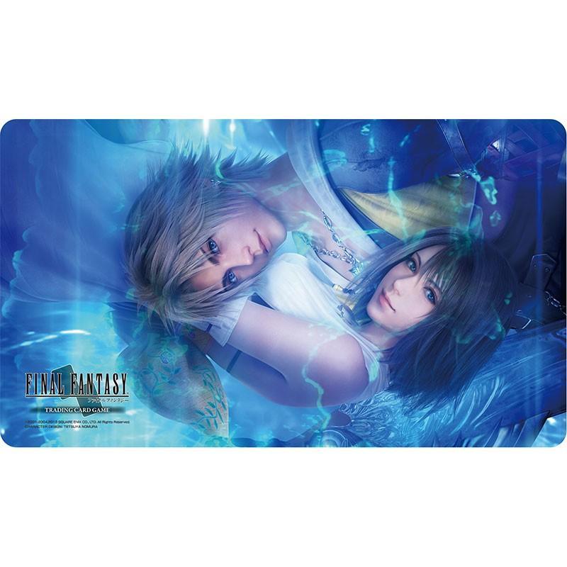FF10 TCG: HD Remaster Tidus/Yuna Play Mat