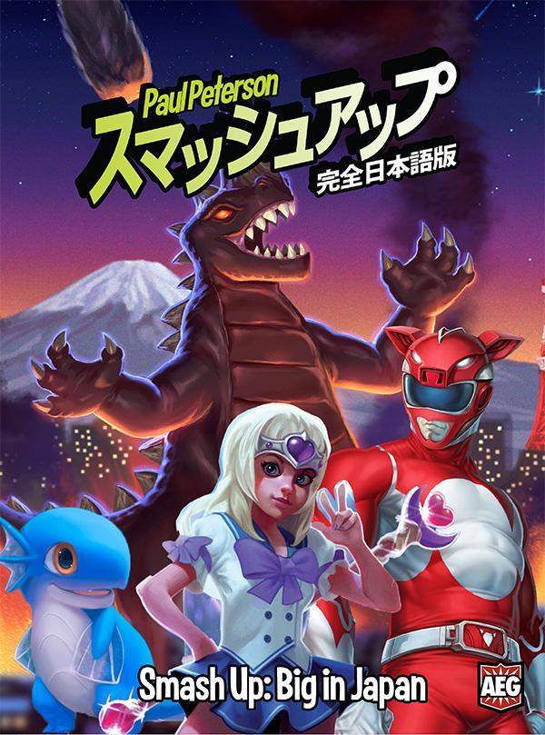 Big In Japan: Smash Up