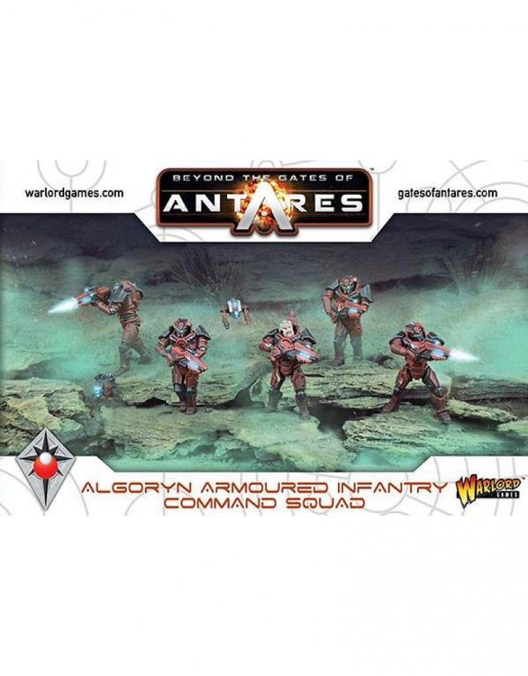 Algoryn Command Squad