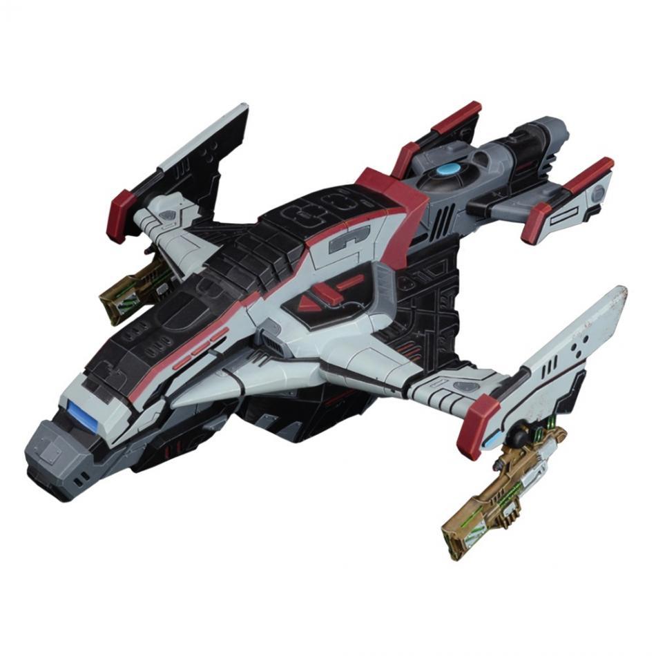 Arbiter Interceptor