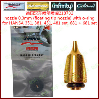 Nozzle 0.3mm (Floating Tip Nozzle) With O-Ring For Hansa 351, 381, 451, 481 Set, 681 and 681 Set